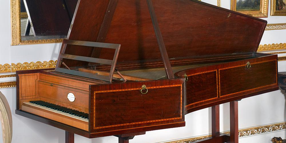 Harmonic analysis: piano skills